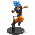 p-Figurka_DRAGON_BALL_Super_ULTIMATE_SOLDIERS-4287.html